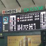 2塁牽制シカト!!クソ2塁審判山本貴則はいらない!!!!