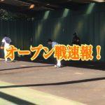 巨人対阪神オープン戦速報!2試合連続1安打負け!
