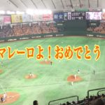 プロ野球本塁打記録!10万号はホーム踏み忘れ男オリックスマレーロ!